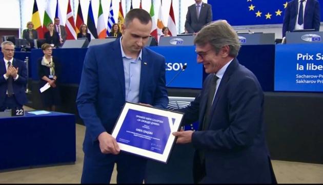 Сенцову вручили премію Сахарова