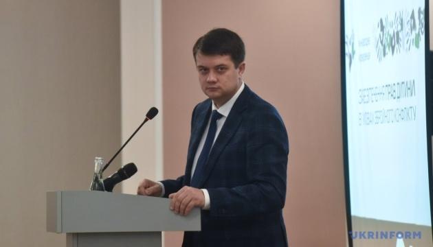 Действующей законодательной базы достаточно для проведения выборов на Донбассе - Разумков