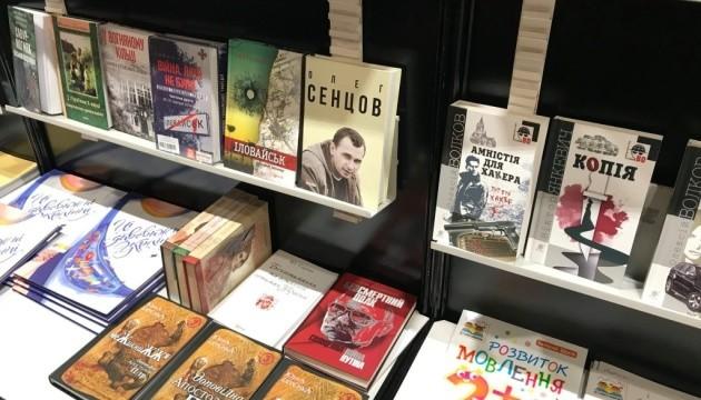 Когда в Монреале будут читать украинские книги?