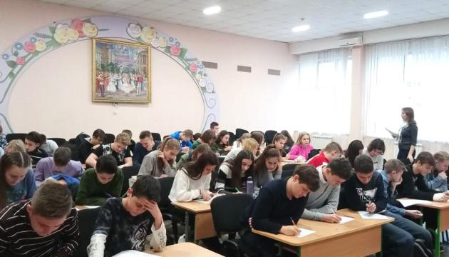 Служба зайнятості розповіла столичним школярам про нові професії