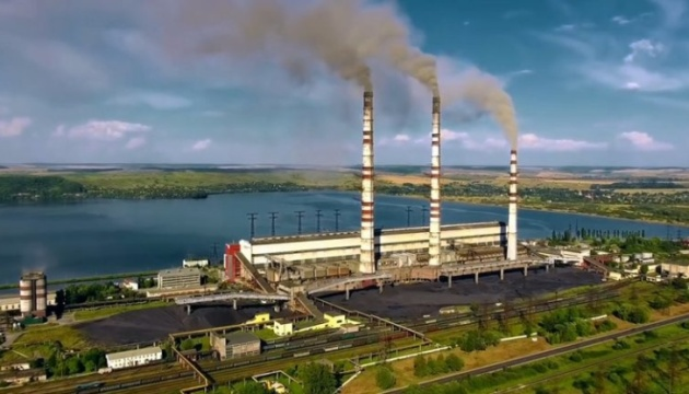 В Бурштыне просят компенсировать потери бюджета из-за простоя электростанции ДТЭК