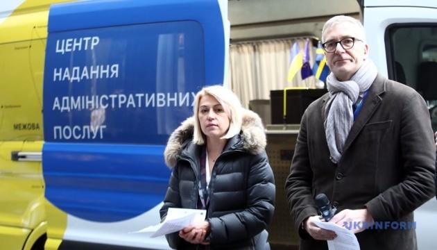 Запуск мобільних ЦНАП в Україні (м. Київ, вул. Велика Житомирська, 20)