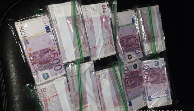 Хабар у €1,5 мільйона: шахраї