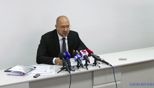 Ukrainian government to continue cooperation with IMF, other creditors - PM