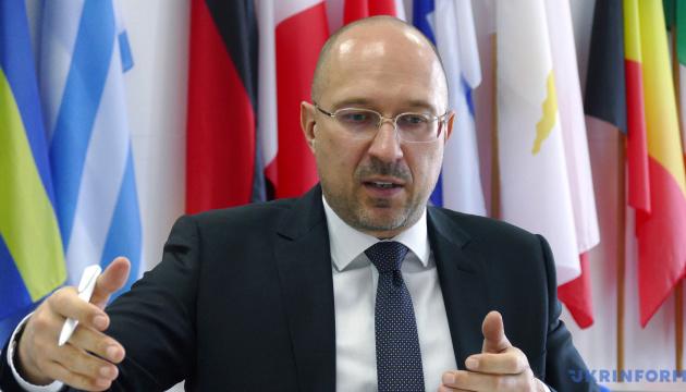 Schmygal kann Nachfolger von Ministerin für Entwicklung von Gemeinden und Territorien Olena Babak werden