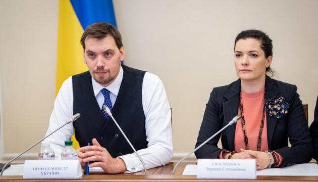 Прем'єр зробив щеплення та запустив кампанію в Україні щодо вакцинації