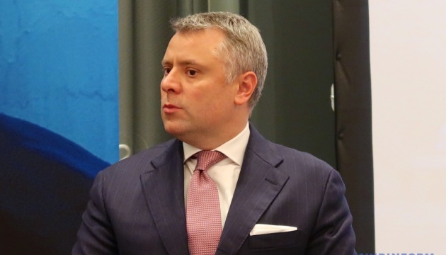 Вітренко задекларував ₴11,8 мільйона доходу від процентів в Ощадбанку