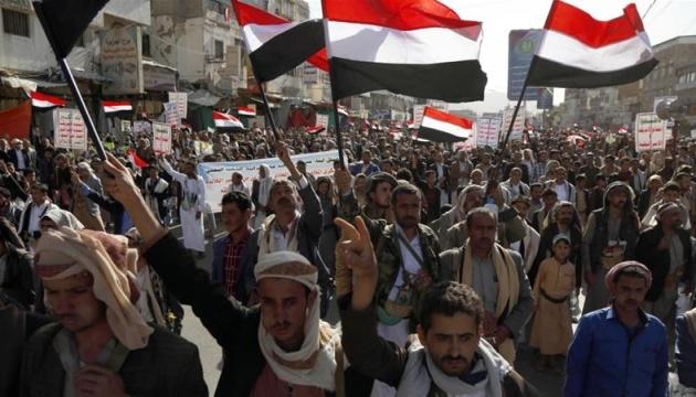 Саудівська Аравія звільнила 200 повстанців-хуситів