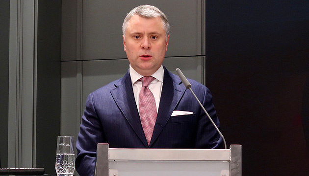 Vitrenko: Ukraine's gas market needs government intervention