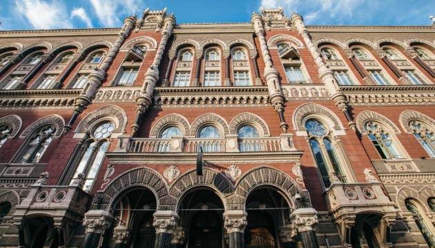NBU purchases $867.8 mln in interbank market in November