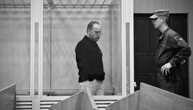 Суд звільнив під домашній арешт співвласника готелю