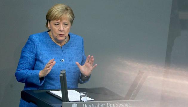 Меркель виступає за збільшення інвестицій в українську ГТС