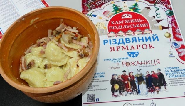 Этнофестиваль и поросячьи бега: Каменец зовет на первую Рождественскую ярмарку