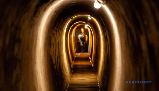 Угорський бункер із чотирма знаками питання