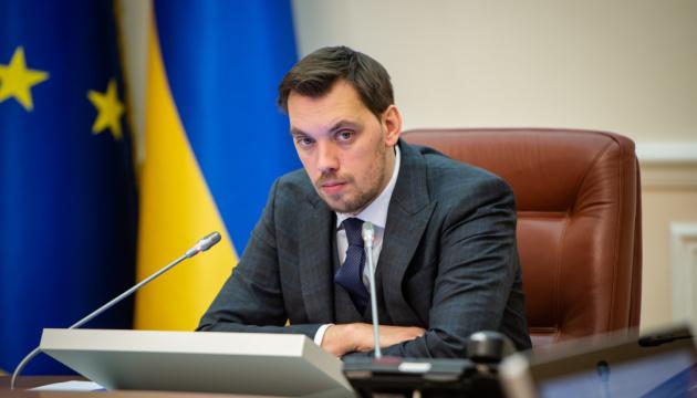 Гончарук - про транзит газу: Контракт з РФ не гарантує його виконання