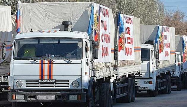 La Russie envoie un autre « convoi humanitaire » dans le Donbass occupé