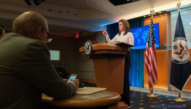 U.S. expresses support for Ukraine ahead of Normandy Four summit