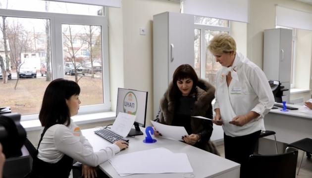 У Чернігівській тергромаді відкрили новий центр адмінпослуг