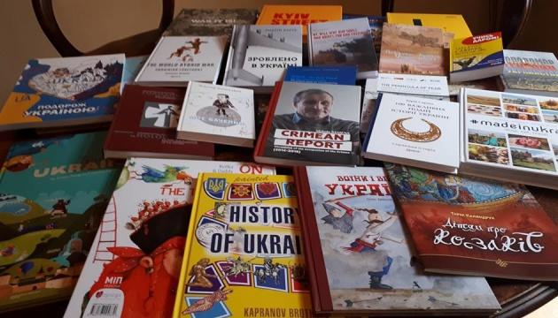 Парламентська бібліотека у Тбілісі поповнилася книжками про Україну