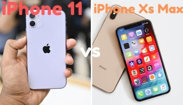 Що краще: iPhone 11 цього року або торішній iPhone XS Max