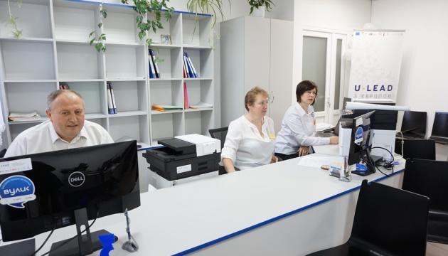 У Борсуківській ОТГ відкрили сучасний центр адмінпослуг