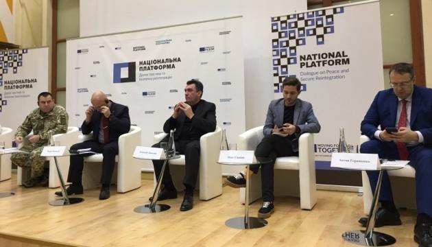 СНБО отрабатывает пять сценариев реинтеграции Донбасса - Данилов