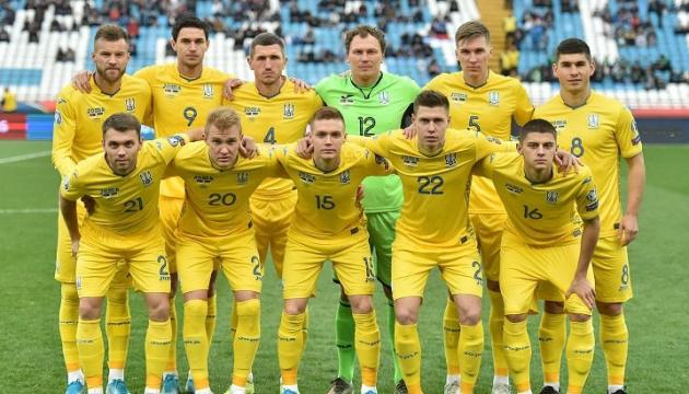 Футбольна збірна України втратила дві позиції в рейтингу ФІФА