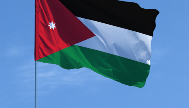 Justice ministers of Ukraine and Jordan sign mutual legal assistance treaties