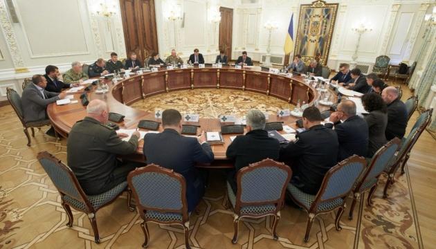 Зеленський збирає закрите засідання РНБО перед