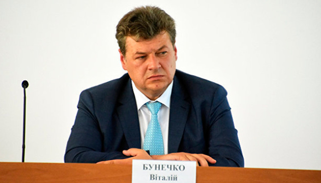 Zhytomyr governor introduces new prosecutor of region