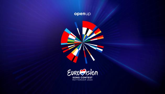 Организаторы Евровидения-2020 представили логотип конкурса