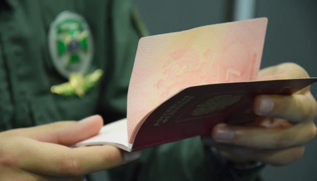 ウクライナ国境警備庁、露RTのカメラマンの入国を不許可