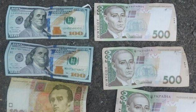 Narodowy Bank Ukrainy osłabił hrywnę do 24.50