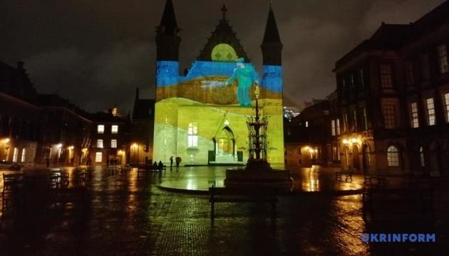 Шоу світла у центрі Гааги