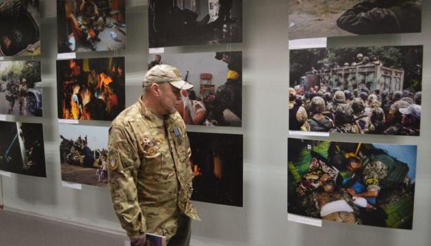 В Краматорске открылась фотовыставка