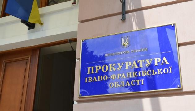 На Івано-Франківщині - новий прокурор: що про нього відомо