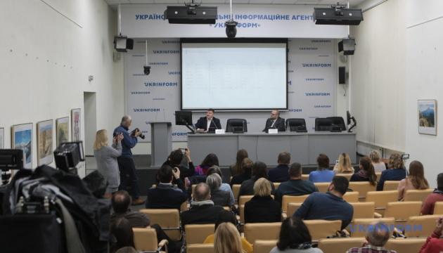 Міністерство культури, молоді та спорту України презентує результати аналізу ефективності державної підтримки кінематографії