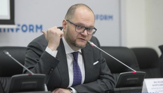 Бородянський хоче дізнатися, чи ефективно продюсери витрачають гроші Держкіно
