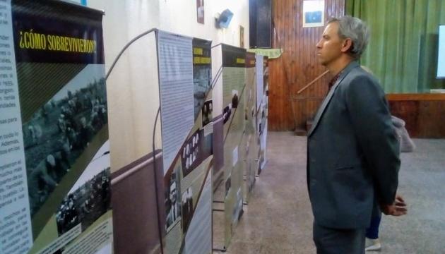 Виставка про Голодомор-геноцид відбулася в аргентинському Беразатеґі