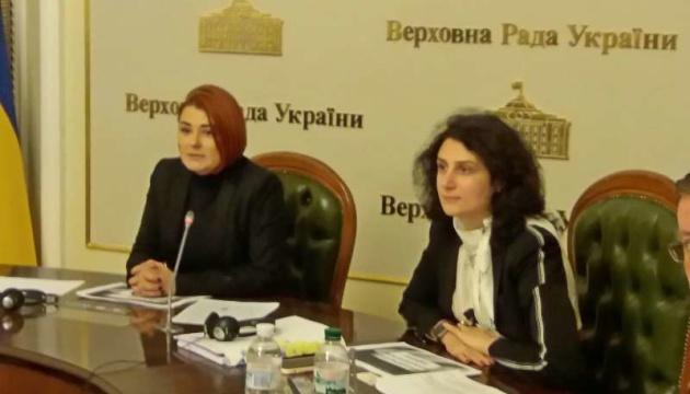 В Україні пропонують створити Вищий суд з питань інтелектуальної власності