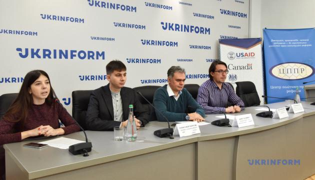 Всеукраинский референдум: законодательное обеспечение