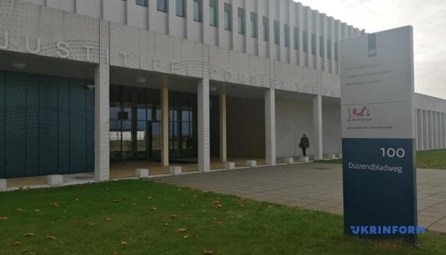 У Нідерландах журналістам показали залу суду, де розглядатимуть справу МН17
