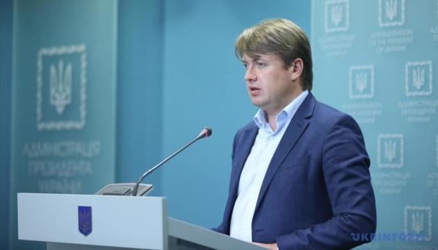 Герус прогнозує призначення міністра енергетики вже цього тижня