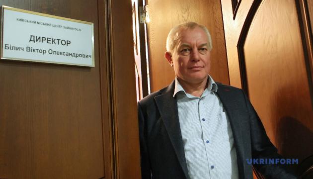 770 підприємств Києва не виконали нормативу з працевлаштування людей з інвалідністю - Білич