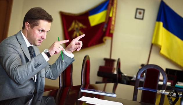 Укроборонпром може потрапити під санкції США через