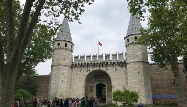 У палаці Топкапи в Стамбулі запустили україномовний аудіогід