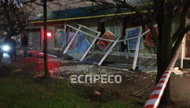 Räuber überfallen in Kyjiw Abteilung der Oschadbank