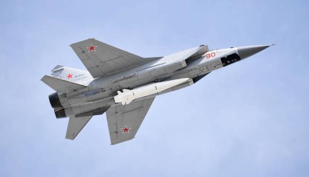 В РФ заявили, що випробували гіперзвукову ракету в Арктиці