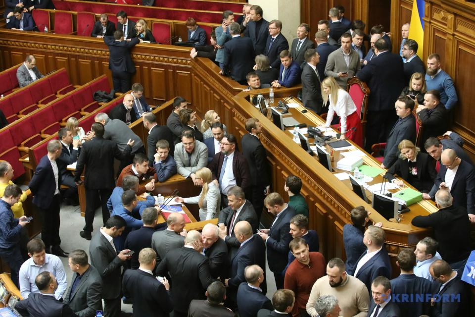 La Rada examina proyectos de ley sobre las tierras / Foto: Volodymyr Tarasov, Ukrinform