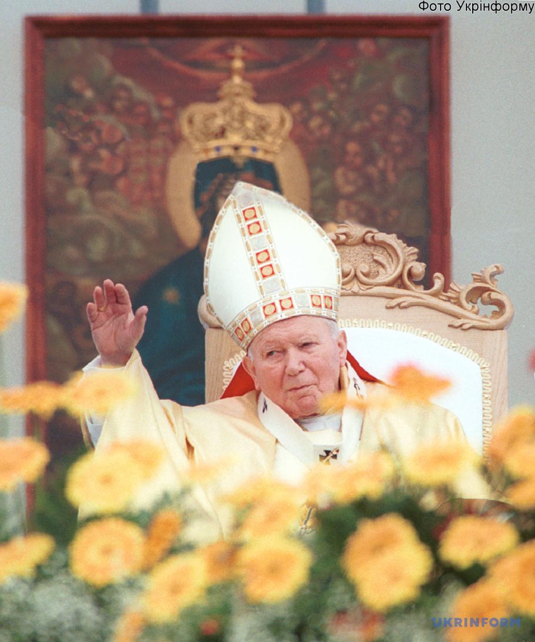 Папа Римський Іоанн Павло ІІ
